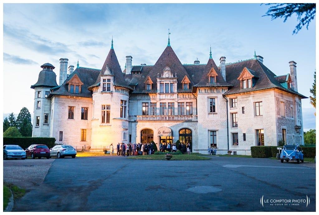 Manoir de Chantilly à Gouvieux - INFA - Mariage-Carolina-Fabien-Manoir-de-Chantilly_Gouvieux_Photographe-mariage-Oise_photographe-oise_Le-Comptoir-Photo_